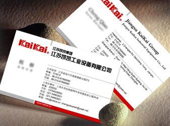 名片设计-江苏凯凯工业设备有限公司