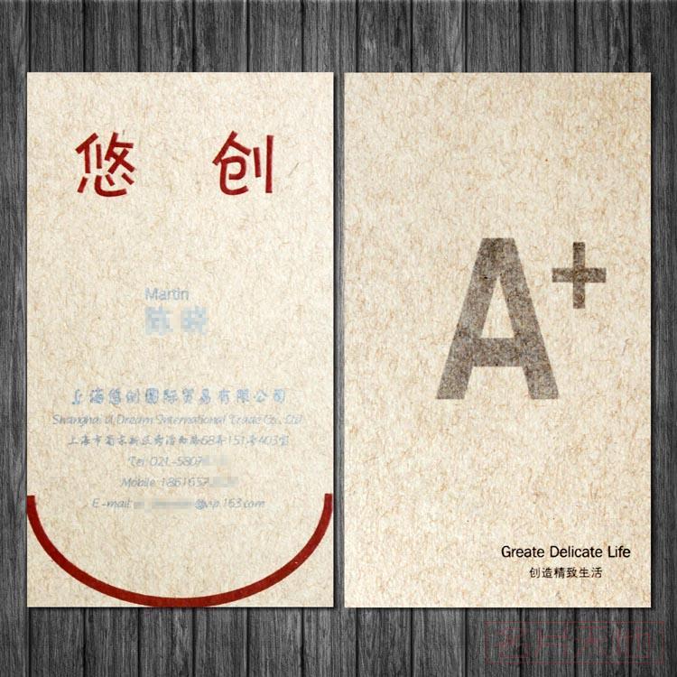 新牛皮纸-水晶凸字-印银(1盒可印)