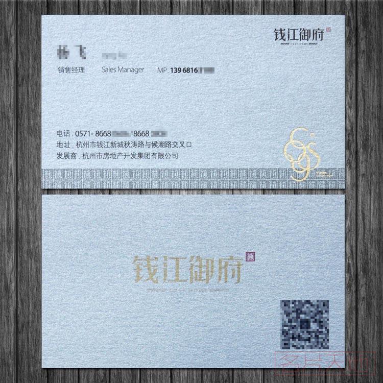 灰珠光-烫金-印金(1盒可印)