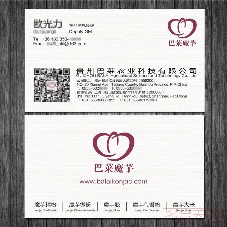 300克莱尼卡名片印刷-艺术纸常用名片-2盒起印