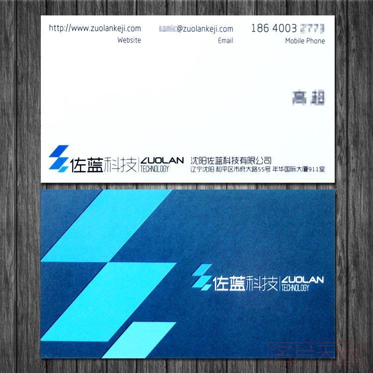 铜版覆膜名片印刷-双面UV(两盒起印)
