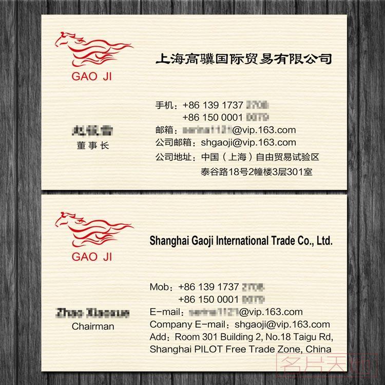 300克竹丝纹(超白-米黄)-艺术纸彩色名片印刷-2盒起印(5盒优惠)