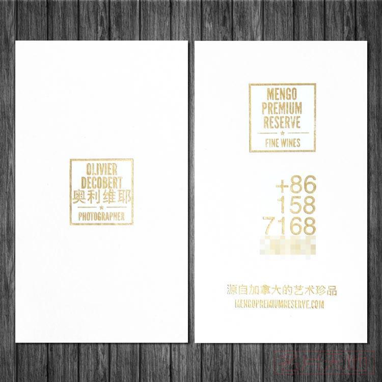 柔美滑面-双面烫亚金(1盒可印)