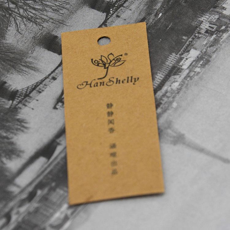 打孔(钻孔)名片-上海高档名片印刷,高端名片制作