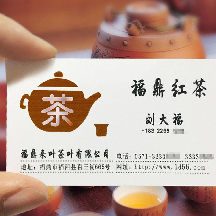 镂空名片-上海名片印刷,高档名片,高端名片印刷