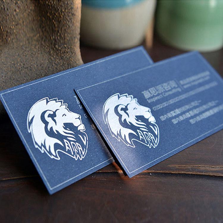 烫银名片印刷-上海高档名片,高端名片印刷