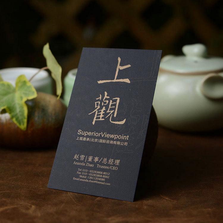 印金名片印刷-上海高档名片印刷,高端名片制作