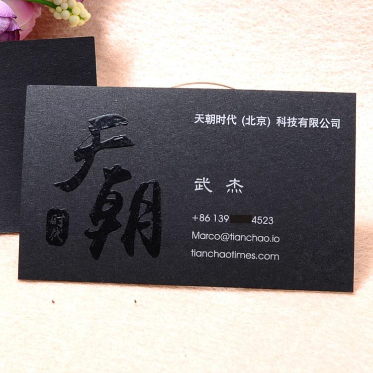 印银名片-上海名片印刷,高档名片,高端名片印刷