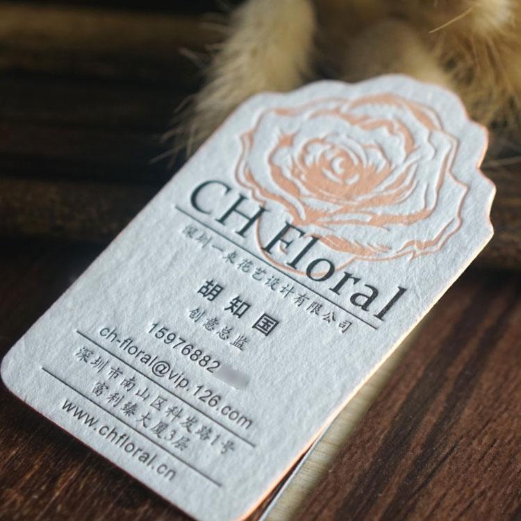 异形名片-上海名片印刷,高档名片,高端名片印刷