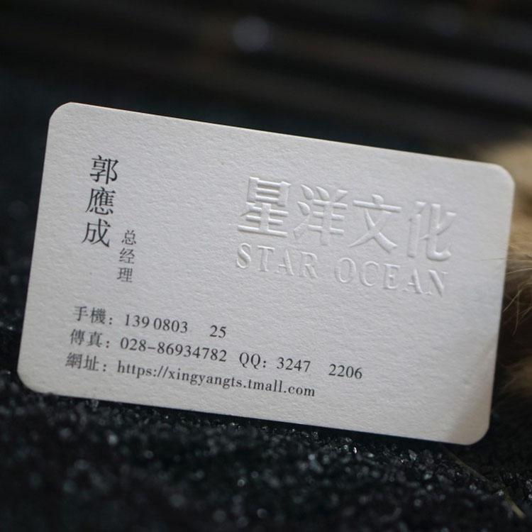 圆角名片制作-高档名片印刷,高端名片印刷