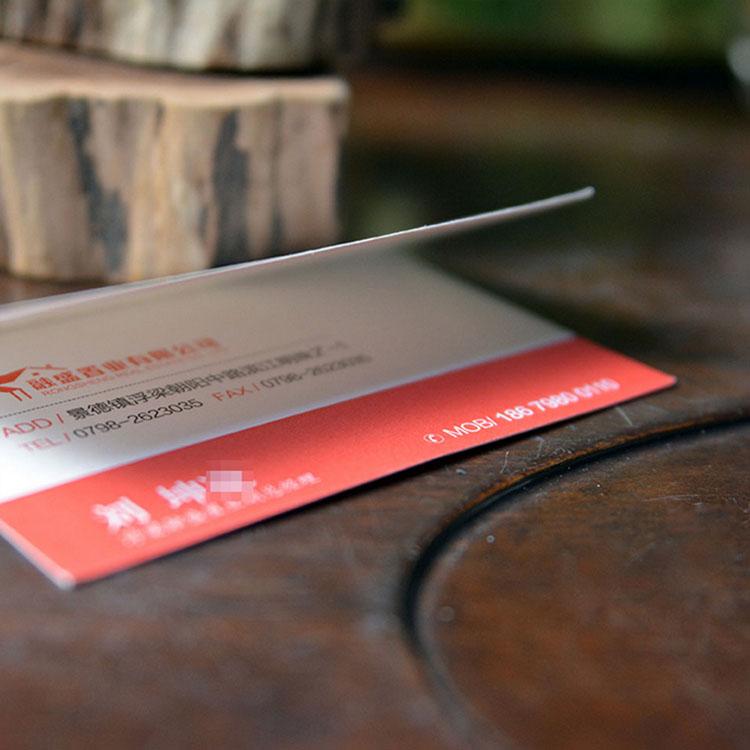 折叠(折卡)名片印刷-高档名片印刷,高端名片印刷