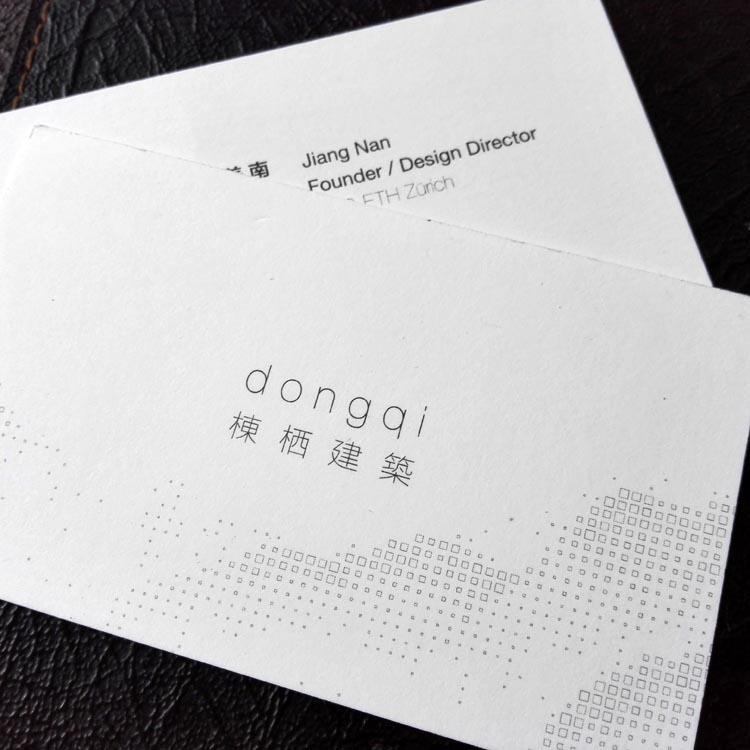 进口白触感水晶凸字名片印刷
