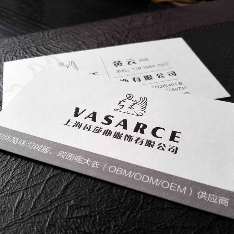 瓦莎曲公司500超厚白卡水晶凸字名片印刷