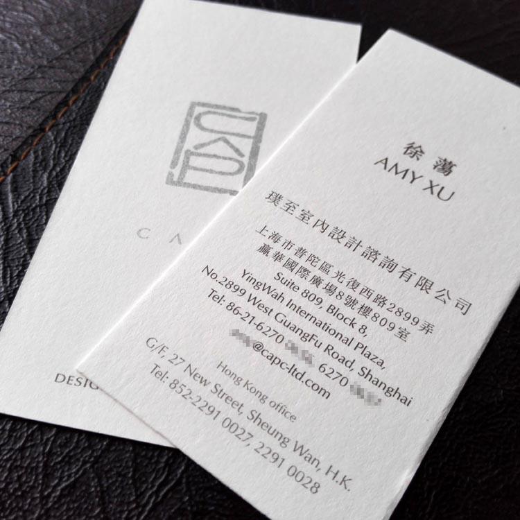500克超厚白卡印银专色灰名片