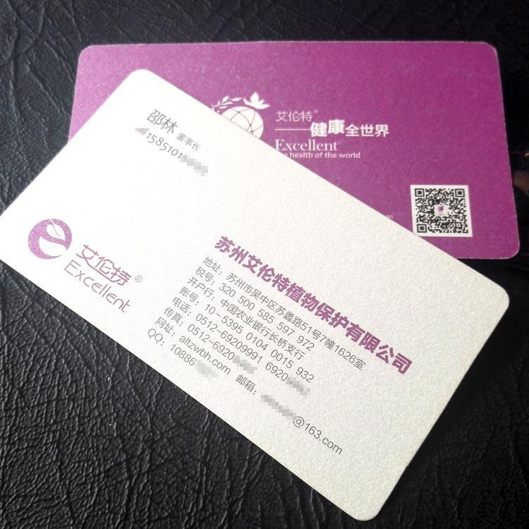 韩国产经典之恋圆角名片印刷(适合满版色印刷)