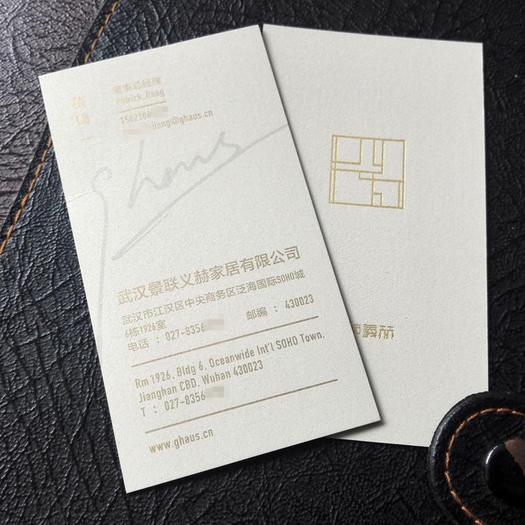 武汉景联义赫380克进口土豆皮灰卡烫亚金名片印刷