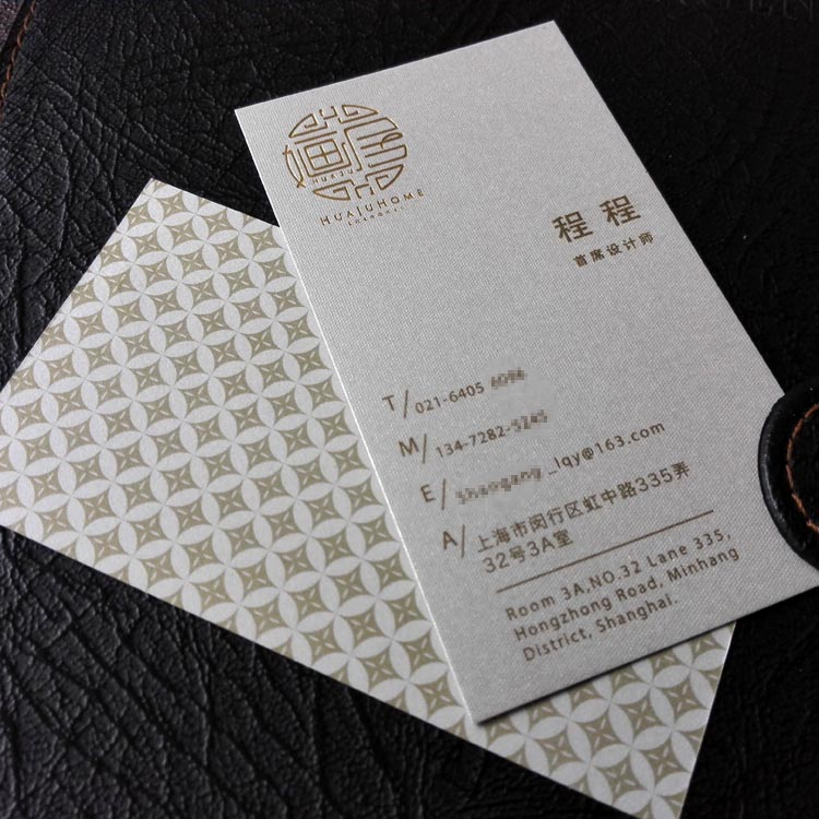某室内设计公司进口纸烫亚金印金名片印刷