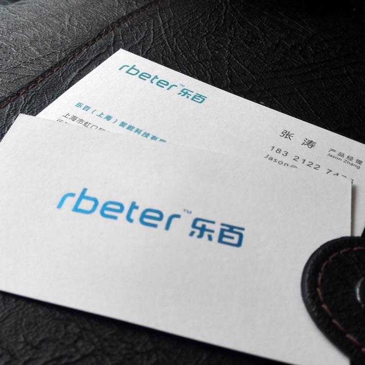 乐百公司水晶凸字烫湖蓝金名片印刷