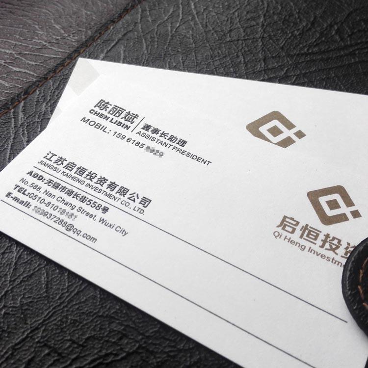 江苏启恒公司超厚白卡水晶凸字印金名片