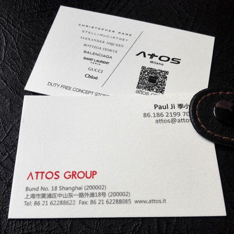 ATOS奢侈品公司高档名片设计印刷