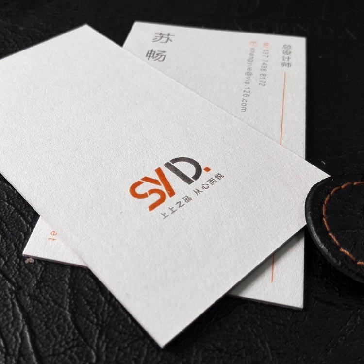 600克进口超厚典雅纸压印和水晶滴胶名片印刷制作