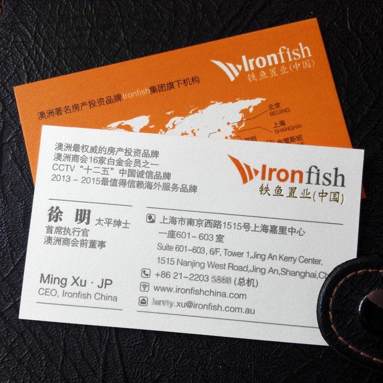 523克日本进口凝彩自然米满版、烫金、水晶名片