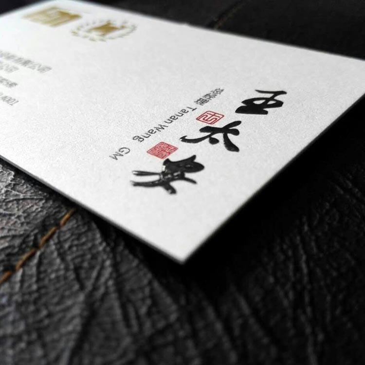 上海行起园艺名片高端定制
