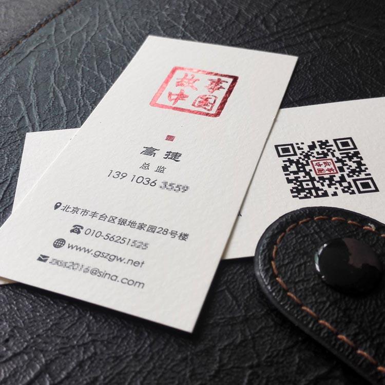 中国故事名片设计烫红金印刷