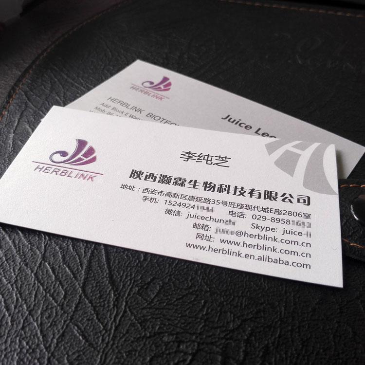 陕西某生物公司水晶滴胶名片印刷