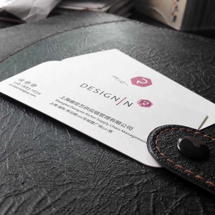 上海睿定艺供应链水晶滴胶名片印刷