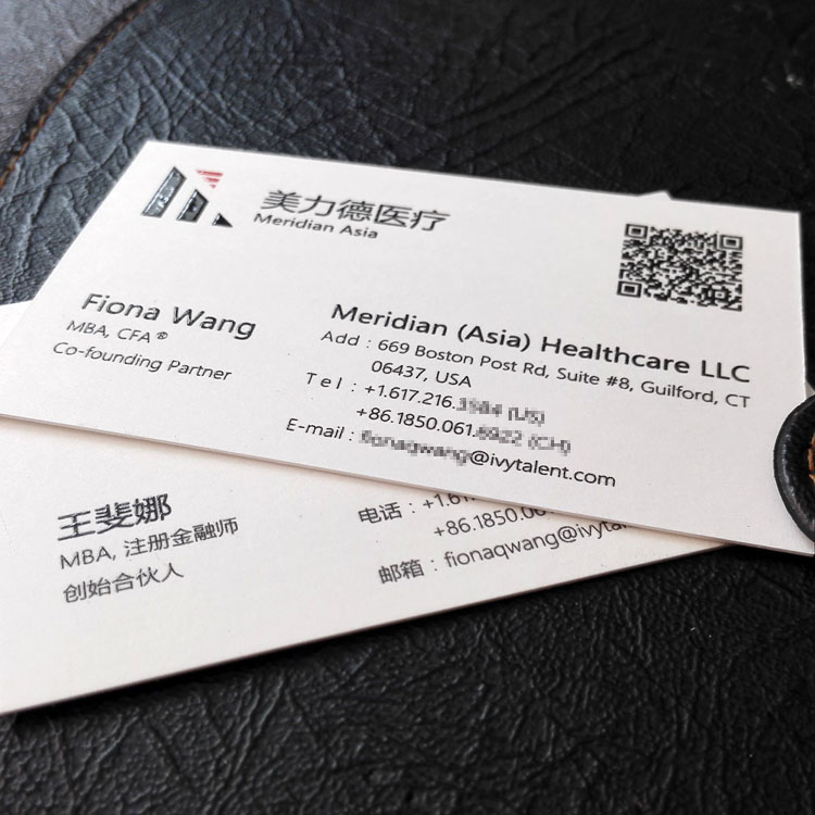 美国某华人500克超厚白卡双面水晶凸字名片