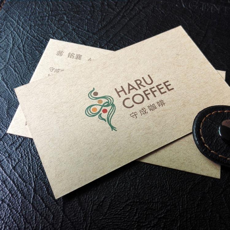 守成咖啡特种纸多色专色名片印刷